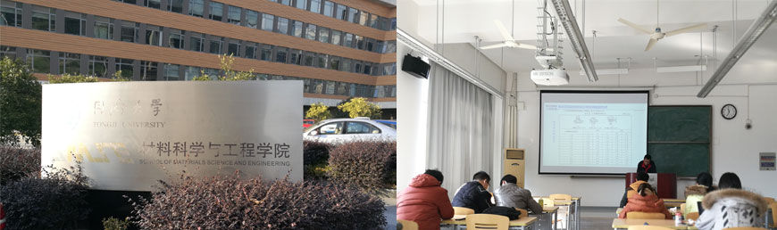 上海钜晶走进同济大学课堂